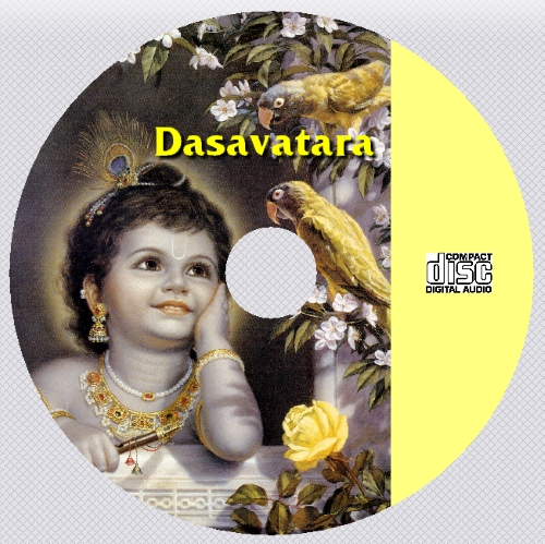 Dasavatara [Regular Audio]
