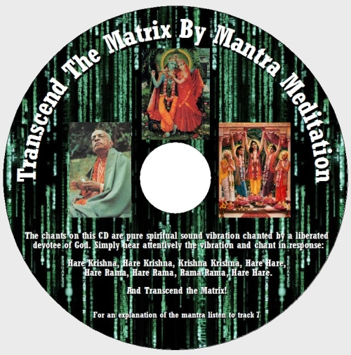 Transcend the Matrix By Mantra Meditation [Regular Audio]